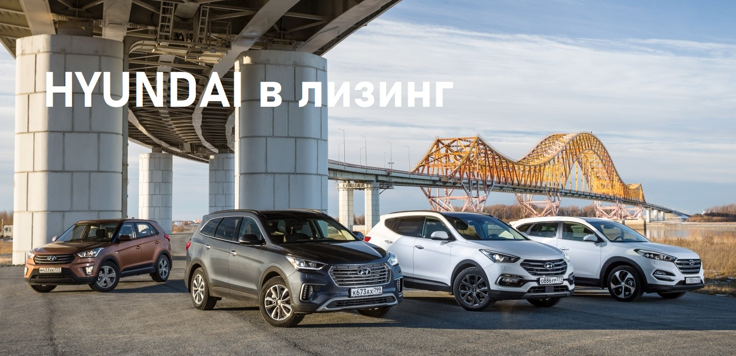 Автосалоны москвы по лизингу автосалон в москве с пробегом на варшавке