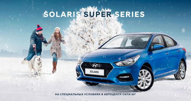 Автосалон хендай солярис в москве цены и комплектации деньги под залог мобильного